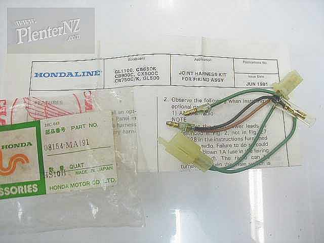 08154-MA191 - JOINT HARNESS KIT