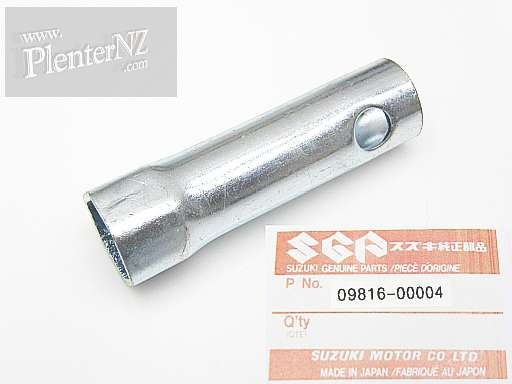 09816-00004 - BOX WRENCH, 14 MM