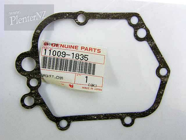 11009-1835 - CHANGE MECHANISM GASKET,11060-1830