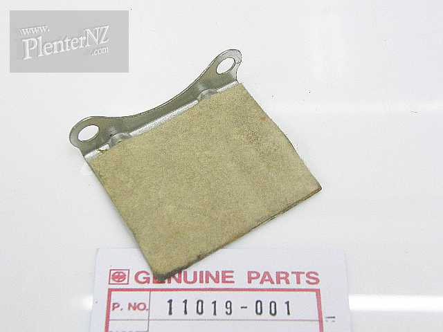 11019-001 - AIR CLEANER BAFFLE PLATE