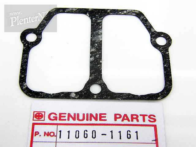 11060-1161 - RESONATOR GASKET,LH