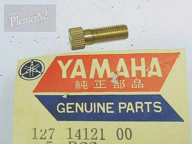 127-14121-00-00 - SCREW, THROTTLE