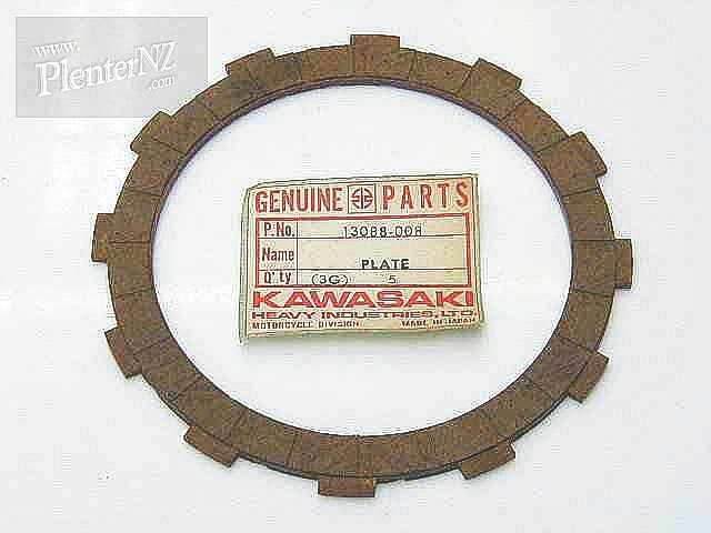 13088-008 - CLUTCH FRICTION PLATE