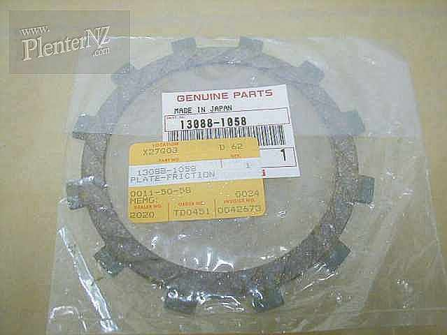 13088-1058 - FRICTION PLATE
