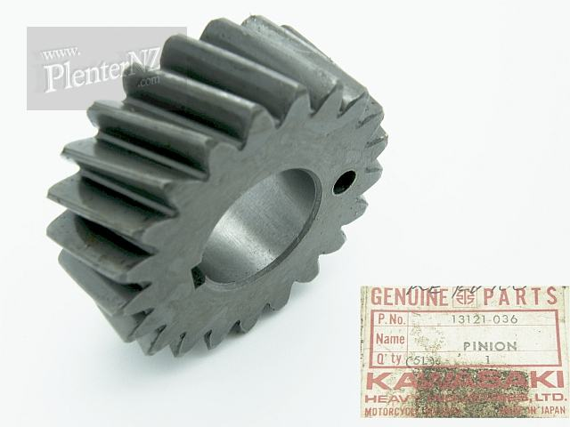 13121-036 - PRIMARY PINION,13121-032