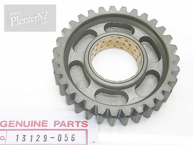 13129-056 - LOW GEAR,OUTPUT