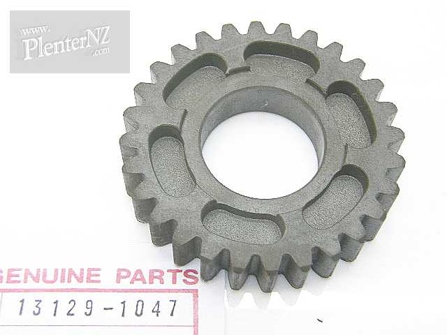 13129-1047 - GEAR,OUTPUT SHAFT,2ND,13260-1514