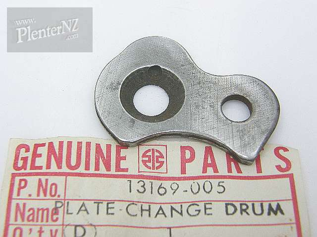 13169-005 - CHANGE DRUM POSITION PLATE