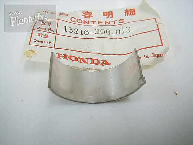 13216-300-013 - BEARING B, CONN ROD