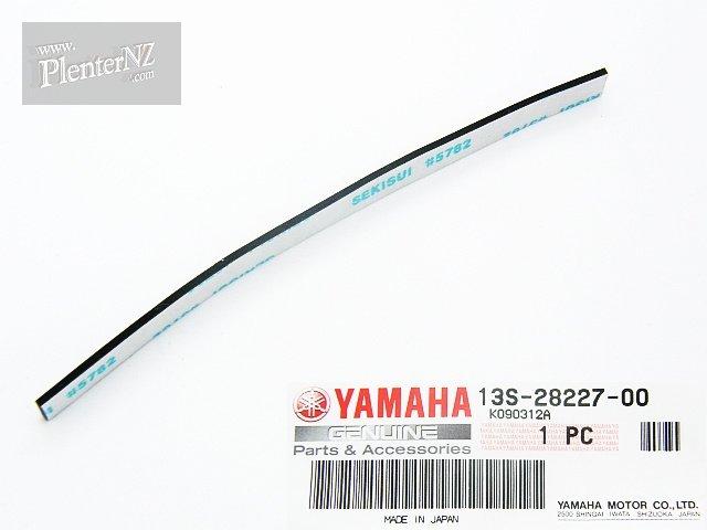 13S-28227-00 - DAMPER 2