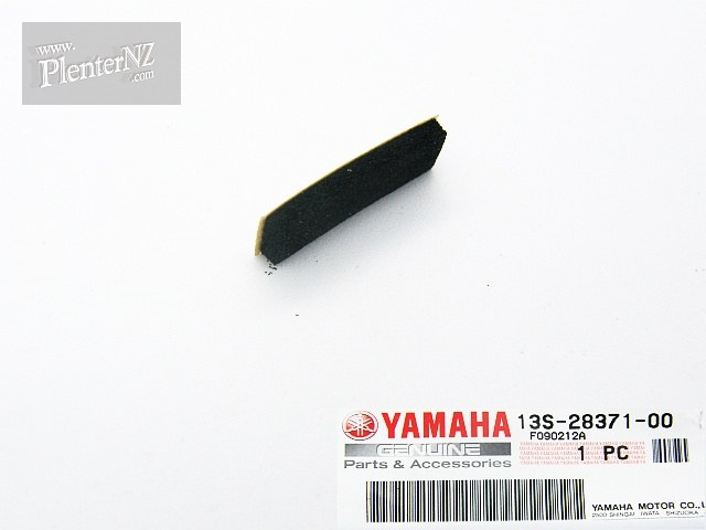 13S-28371-00 - DAMPER