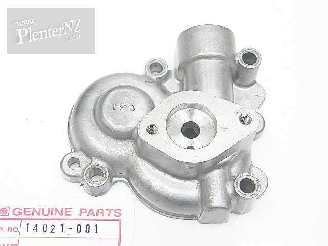 14021-001 - ROTARY DISC VALVE COVER CAP