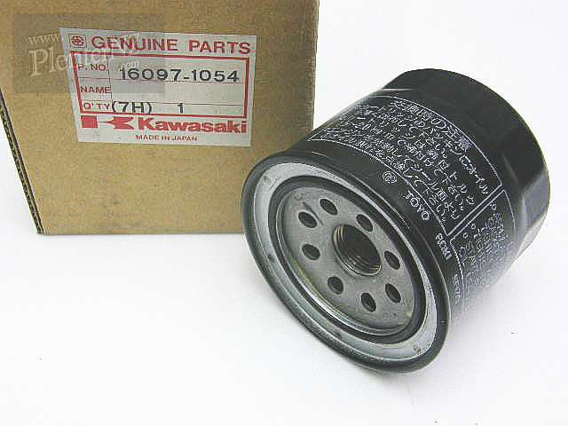 16097-1054 - OIL FILTER ASSEMBLY