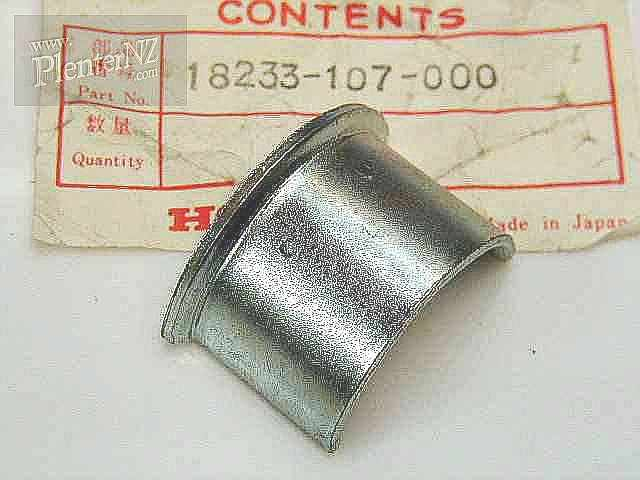18233-107-000 - COLLAR, EX. JOINT