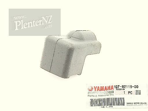1D7-82119-00-00 - COVER, LEAD WIRE