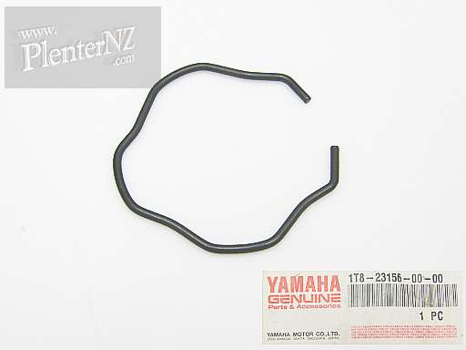 1T8-23156-00-00 - CLIP, OIL SEAL