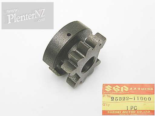 25322-11000 - RETAINER,GEAR SHIFT CAM