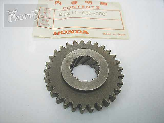 28211-083-000 - PINION, KICK STARTER