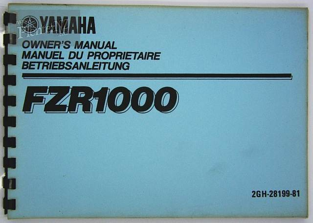 2GH-28199-81-00 - FZR1000 owners manual