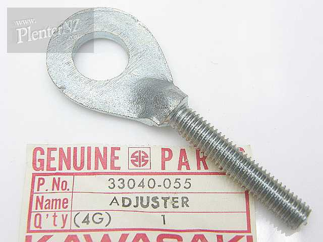 33040-055 - CHAIN ADJUSTER