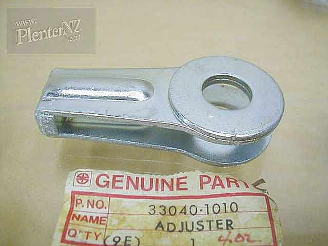 33040-1010 - CHAIN ADJUSTER