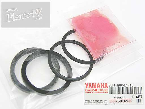 3GM-W0047-10-00 - CALIPER SEAL KIT