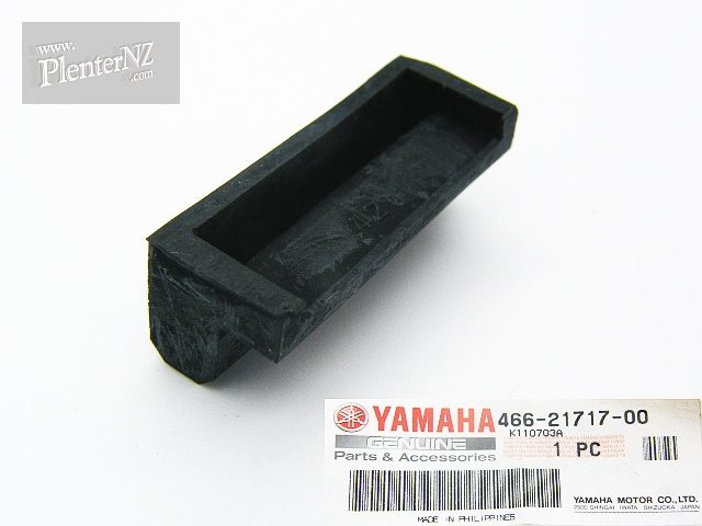 466-21717-00 - DAMPER, SIDE COVER