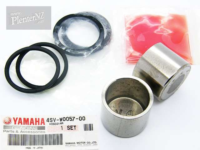 4SV-W0057-00 - PISTON ASSEMBLY, CALIPER