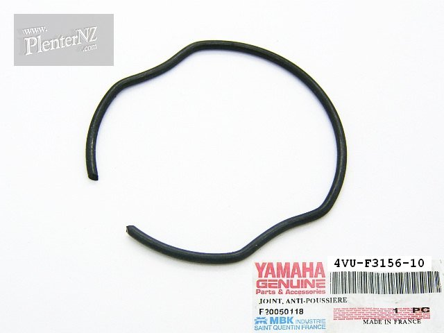 4VU-F3156-10 - CLIP, OIL Seal