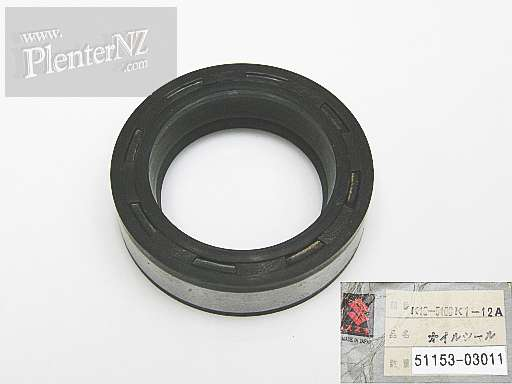 51153-03011 - OIL SEAL,FRONT FORK