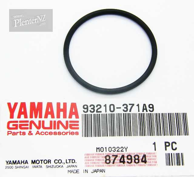 93210-371A9 - O-RING