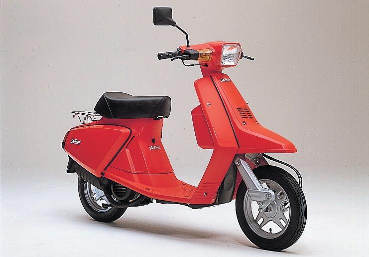 yamaha riva 50 salient ca50 scooter service repair manual download 1983 onward