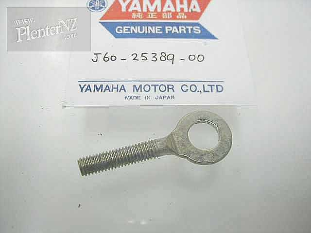 J60-25389-00-00 - PULLER, CHAIN No 2
