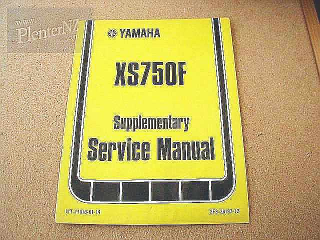 LIT-11616-01-14, XS750 F SERVICE SUPPLEMENT