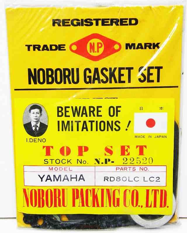 NP22520 - Yamaha RD80LC LC2 Gasket set