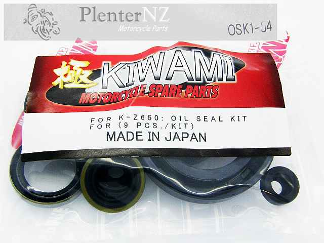 OSK1-54 - Kawasaki Z650 Quality Oil Seal Kit