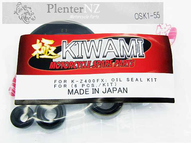 OSK1-55 - Kawasaki Z400FX Quality Oil Seal Kit