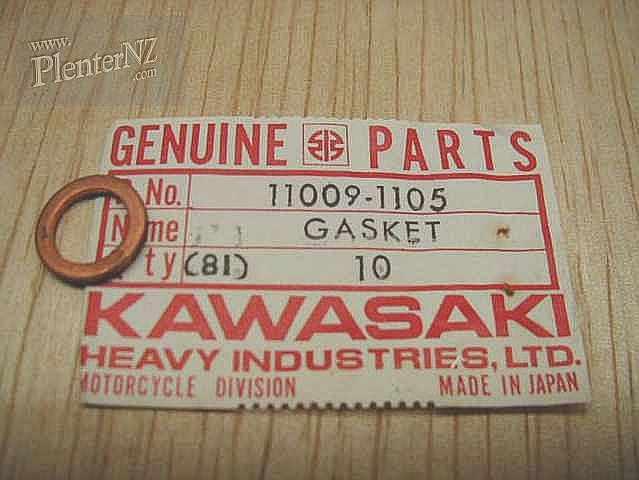 11009-1105 - GASKET,10X14.5X1.5